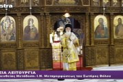 Δημητριάδος Ιγνάτιος: «Να κρατήσουμε την υπομονή και την ενότητά μας» (+video)