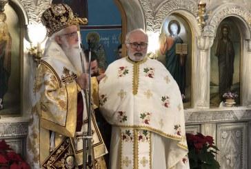 Δημητριάδος Ιγνάτιος: «Ο διχασμός δεν επέρχεται ποτέ από την Εκκλησία» (video) – Νέος Πρεσβύτερος στην Εκκλησία της Δημητριάδος