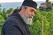 Γέροντος Επιφανίου Μοναχού αιωνία η μνήμη – Άρθρο Σεβ.Δημητριάδος κ.Ιγνατίου στην εφημερίδα ΤΑ ΝΕΑ