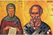 Πανηγύρεις Αγίου Αντωνίου και Αγίου Αθανασίου