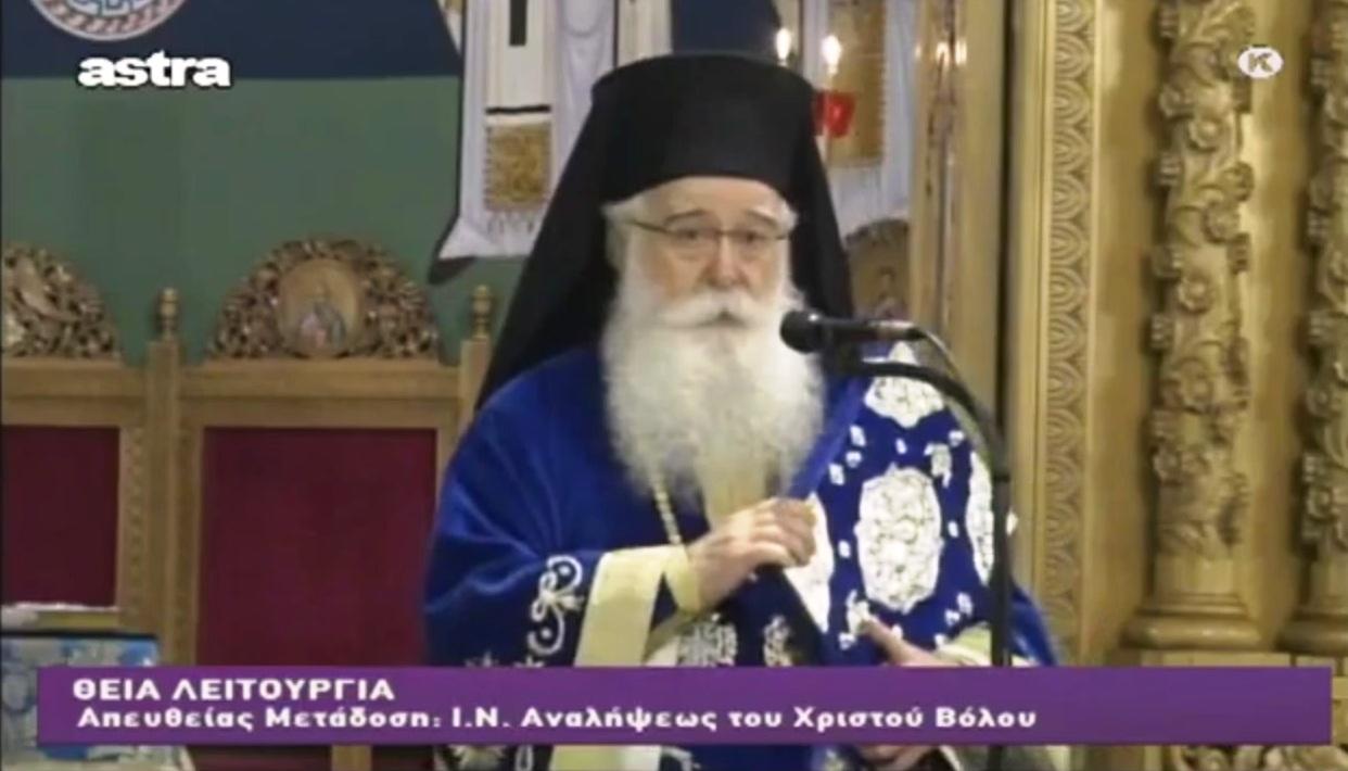 Κήρυγμα Σεβ. Δημητριάδος – Κυριακή Μετά τα Φώτα 10/01/2021 (video)