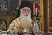 Το Κήρυγμα του Σεβ.Μητροπολίτου Δημητριάδος κ.Ιγνατίου την Κυριακή Τελώνου & Φαρισαίου 21/02/2021 (video)