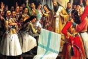 Αναγέννηση του ανθρώπου και του Γένους – Του Σεβ. Μητροπολίτου Δημητριάδος κ. Ιγνατίου στο THEPRESIDENT.GR