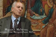 Το Αναστασιματάριο ηχογραφημένο με την φωνή του αειμνήστου Πρωτοψάλτου Μιχάλη Μελέτη