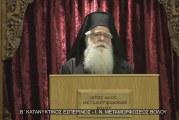 """""""Η Κυριακή της Ορθοδοξίας και το νόημά της"""" – Ομιλία στον Β΄ Κατανυκτικό Εσπερινό (video)"""