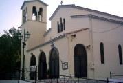 ΣΕ ΛΙΓΟ – ΟΡΘΡΟΣ – ΘΕΙΑ ΛΕΙΤΟΥΡΓΙΑ – Ι.Ν. ΑΓ. ΓΕΩΡΓΙΟΥ ΒΟΛΟΥ