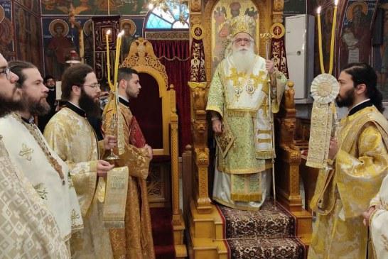 Δημητριάδος Ιγνάτιος: «Η πίστη είναι μία διαρκής πορεία εμπιστοσύνης και αγάπης στον Θεό» (video)