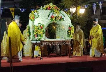Δημητριάδος Ιγνάτιος: «Μια προσευχή για εκείνους που χάσαμε τον καιρό της πανδημίας» – Με συγκίνηση εψάλη ο Επιτάφιος Θρήνος στον Βόλο
