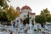 Μεγάλη Παρασκευή στο Διαδημοτικό Κοιμητήριο της πόλης μας