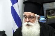 Δημητριάδος Ιγνάτιος: H Ανάσταση πρέπει να γίνει κανονικά στις 12 τα μεσάνυχτα (video)- Αναδημοσίευση από magnesianews.gr