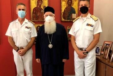 Επίσκεψη του Αρχηγού του Λιμενικού Σώματος στον Σεβασμιώτατο – Τον Σεπτέμβριο η Ναυτική Εβδομάδα στον Βόλο