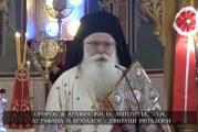 Δημητριάδος Ιγνάτιος: «Η Ορθόδοξη πίστη είναι η ταυτότητά μας» – Αναστάσιμος εορτασμός των Αγίων Ραφαήλ, Νικολάου και Ειρήνης στην Νέα Αγχίαλο (video)