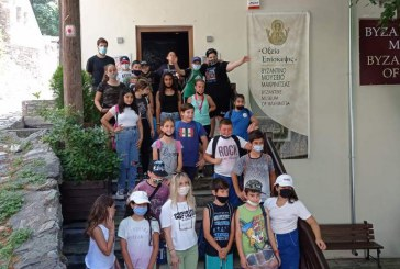 Μαθητές του 5ου Δημοτικού Σχολείου Νέας Ιωνίας στο Βυζαντινό Μουσείο Μακρινίτσας