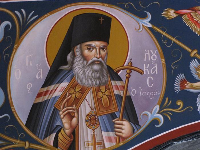 Μνήμη Αγίου Λουκά του Ιατρού