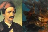 ΜΗΝΥΜΑ ΤΟΥ ΜΗΤΡΟΠΟΛΙΤΟΥ ΔΗΜΗΤΡΙΑΔΟΣ ΙΓΝΑΤΙΟΥ ΣΤΟ ΣΥΝΕΔΡΙΟ ΤΗΣ ΜΗΤΡΟΠΟΛΕΩΣ ΧΙΟΥ ΓΙΑ ΤΟ 1821 (video)