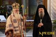 Ο Σεβ. Μητροπολίτης μας στις επετειακές εκδηλώσεις για τον Παλαιών Πατρών Γερμανό στην Πάτρα – Αναδημοσίευση από arxon.gr