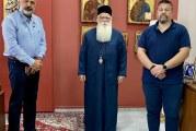 Συνεργασία της Μητροπόλεως με το Σώμα Ελλήνων Προσκόπων