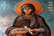 Ανάμνηση θαύματος της Αγίας Παρασκευής στην Χίο