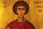 Πανηγύρεις Αγίου Παντελεήμονος