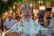 ΜΗΝΥΜΑ ΣΕΒ. ΔΗΜΗΤΡΙΑΔΟΣ Κ.ΙΓΝΑΤΙΟΥ ΕΠΙ ΤΗ ΕΟΡΤΗ ΤΗΣ ΚΟΙΜΗΣΕΩΣ ΤΗΣ ΘΕΟΤΟΚΟΥ 2021