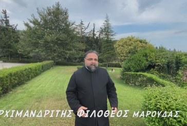 Σε 60'' με τον Αρχιμ. ΦΙΛΟΘΕΟ ΜΑΡΟΥΔΑ που υπηρετεί στο ΝΤΟΡΤΜΟΥΝΤ της Γερμανίας (video)