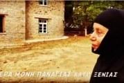 """Σε 60"""" – Η Παλαιά Ιερά Μονή Παναγίας Κάτω Ξενιάς, αναστηλώνεται! (video)"""
