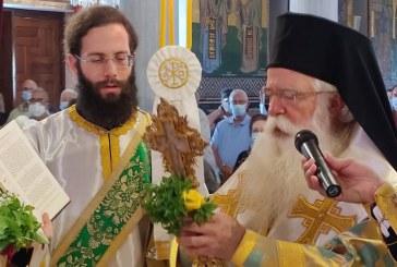 Η εορτή της Υψώσεως του Τιμίου Σταυρού στον Βόλο (φωτο)