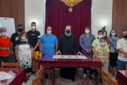 Αγιασμός στο Τμήμα της Σχολής Βυζαντινής Μουσικής στην Αγριά