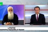Ο Σεβ. Μητροπολίτης Δημητριάδος και Αλμυρού κ.Ιγνάτιος στην TRT 21/09/2021 (video)
