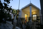 Εγγραφές στη Σχολή Αγιογραφίας «Διά χειρός»