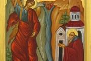 Το εν Χώναις Θαύμα του Αρχιστρατήγου Μιχαήλ πανηγυρίζει η Μονή Ταξιαρχών Πηλίου