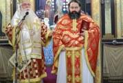 Νέος Κληρικός στην Εκκλησία της Δημητριάδος