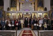 Οι Ιεροψάλτες της Δημητριάδος εόρτασαν τον Προστάτη τους – Επίσημη έναρξη λειτουργίας της Σχολής Βυζαντινής Μουσικής