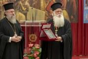 """Εκδήλωση Απονομής Βραβείου """"Δημήτρια 2021"""" – Αναδημοσίευση από orthodoxianewsagency.gr"""