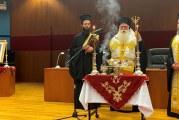Προκλήσεις στην μετά covid εποχή – Α΄ Γενική Ιερατική Σύναξη στην Ιερά Μητρόπολη Δημητριάδος