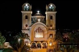 ΔΕΙΤΕ ΣΕ ΛΙΓΟ – Μέγας Πανηγυρικός Εσπερινός – Ιερός Ναός Αγίου Δημητρίου Αλμυρού